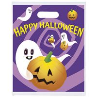 115756960-185 - Purple Daze Halloween Bag - thumbnail