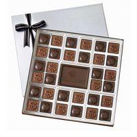 515555496-105 - Gift Box w/32 Chocolate Squares & Custom Chocolate Centerpiece - thumbnail