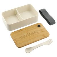 986429454-115 - PLA Bento Box with Cutting Board Lid - thumbnail