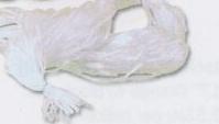132243182-157 - White 4' Cut Ribbon - thumbnail